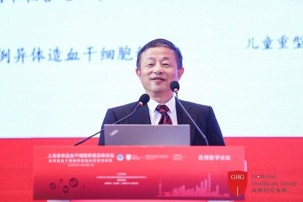执行主席、高博医学(血液病)上海研究中心医疗院长王椿教授
