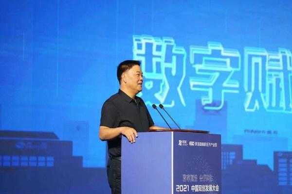 颐高集团董事长翁南道致辞并发表主题演讲