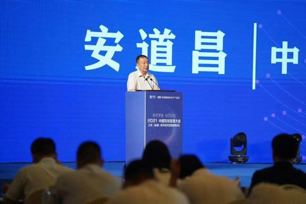 中国创业技术协会秘书长安道昌致辞