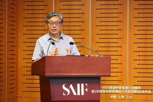 高金发布《中国居民投资理财行为调研报告》