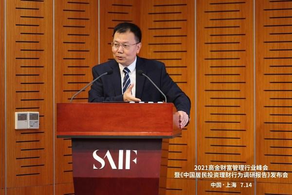 高金学术副院长、金融学教授严弘发布报告