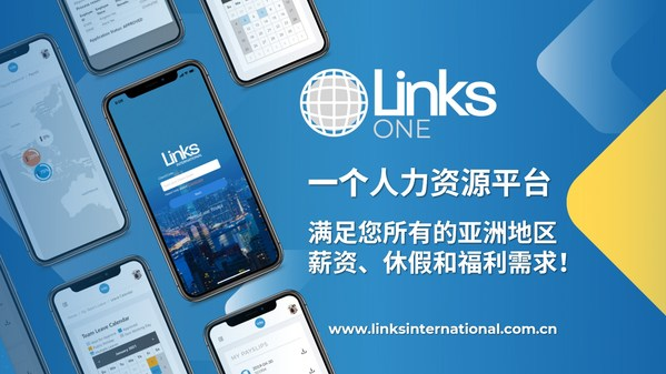 Links One 薪资管理平台