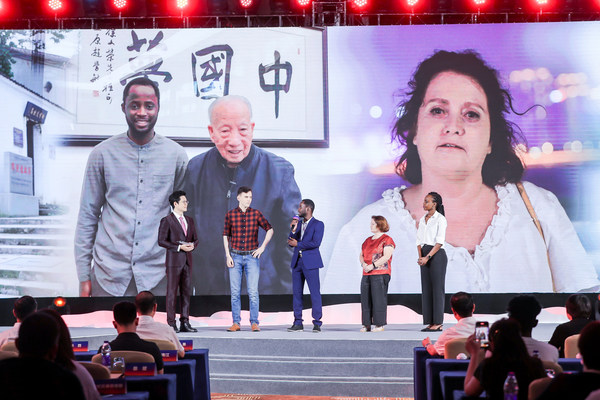 Launching of Zhejiang International Media Convergence Campaign in Celebration of the 100th Anniversary of the Founding of the Communist of China