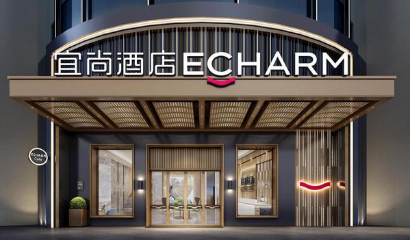 新宜尚,新算法 中档商旅酒店稳赚的加减法则