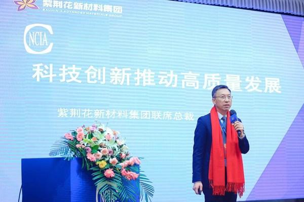 紫荆花现身亚太国际涂料大会 倡导以科技创新推动高质量发展