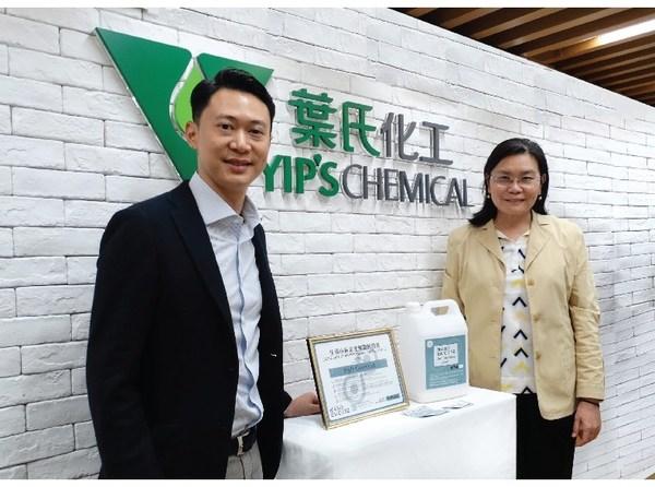 叶氏化工副行政总裁叶钧(左)与香港理工大学李蓓教授(右)