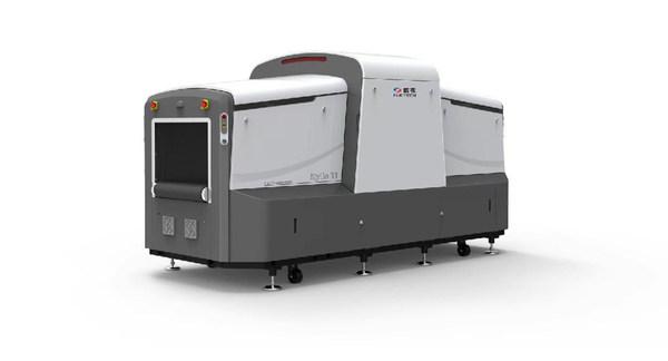 同方威视Kylin CT型行李/物品检查系统获中国专利奖外观设计银奖