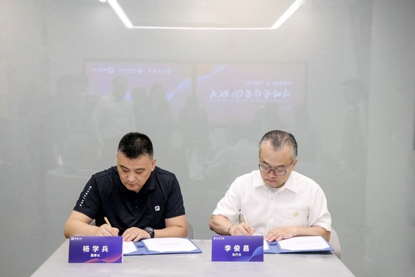 Globaltality Holdings and HuaCan DreamWorks Sign Agreement to Expand Access to Coworking Spaces and Services across Greater China