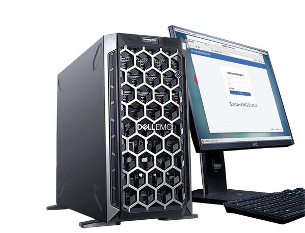 Genecast INTEGRO V1.0 全自动生信分析一体机