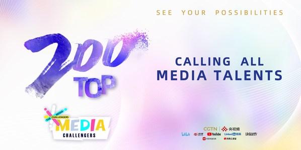 CGTN, 전 세계적으로 탑 200 Media Challengers 후보 선정