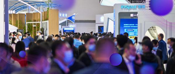与2021年中国国际信息通信展一起,探索数字化未来