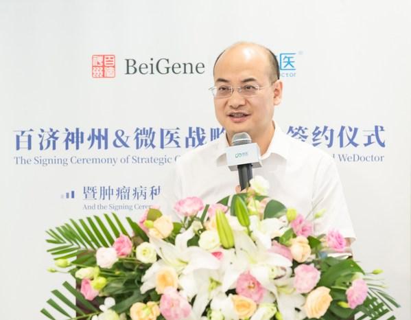微医集团创始人、董事长兼CEO廖杰远先生致辞