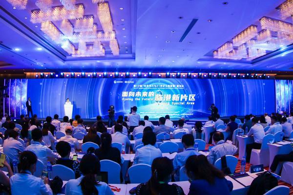 Xinhua Silk Road - 상하이 FTZ의 린강 특구의 광범위한 개방