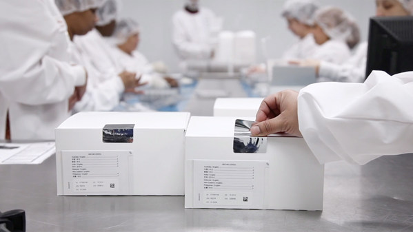 Catalent 临床供应助力百奥泰BAT2206全球III期临床试验完成首例患者给药
