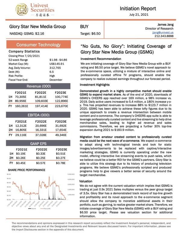 耀世星輝獲美國萬通證券買入評級報告,目標價6.50美元