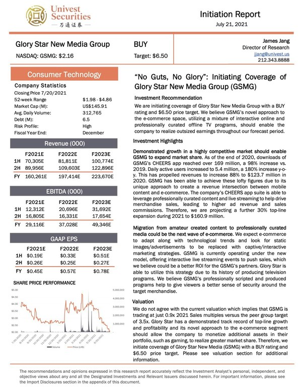 耀世星辉获美国万通证券买入评级报告,目标价6.50美元