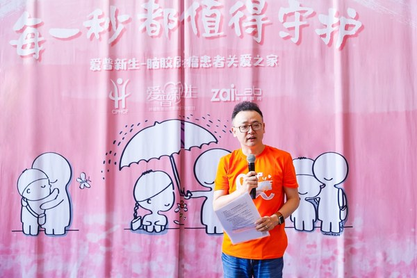 再鼎医药首席商务官兼大中华区总裁 梁怡先生