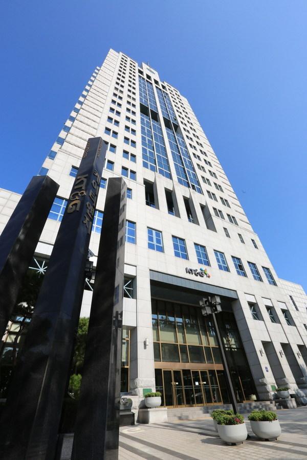 KT&G's Headquarters in Seoul, South Korea