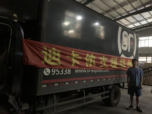 迪卡侬联合顺丰、佳旺、鹏盛达三家物流合作伙伴,调配资源奔赴郑州