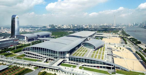 제130회 캔톤 페어, 온-오프라인 동시 개최