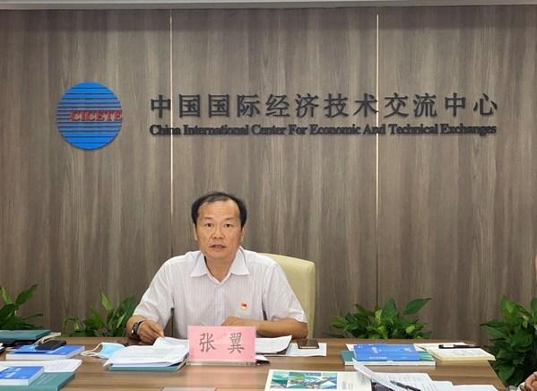 交流中心党委委员、副主任张翼发言