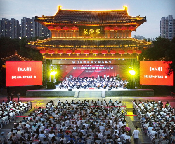 The 7th Hunhe River Bank Symphony Festival kicked off in Shenyang city.