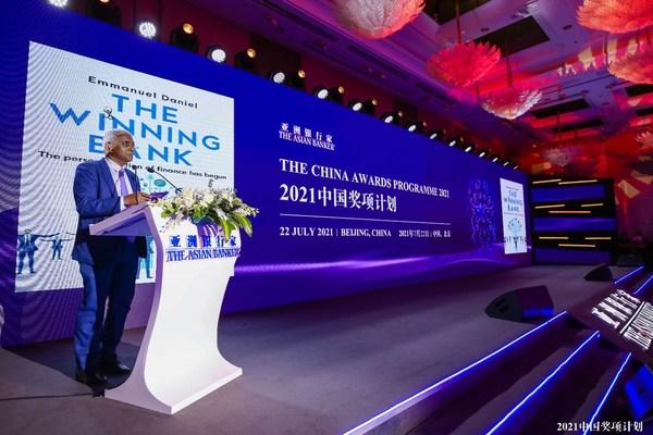 中科聚信再次荣摘亚洲银行家2021中国奖项计划两项大奖