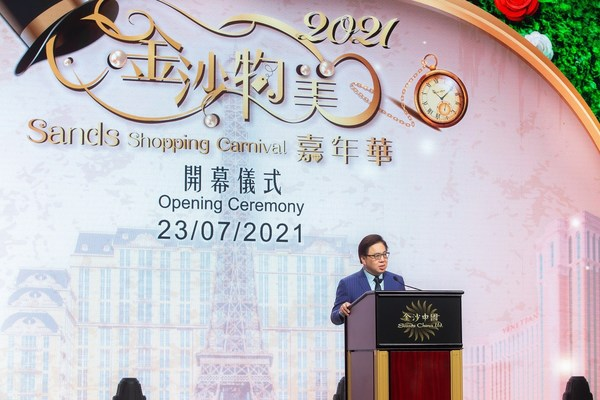 3-Day Sands Shopping Carnival Now Open at Cotai Expo - Free Admission