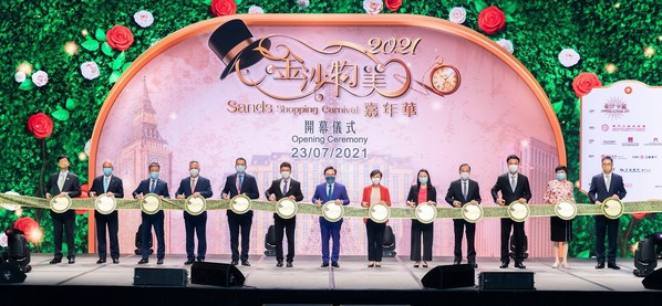 Guests of honour officiate the opening ceremony of the 2021 Sands Shopping Carnival Friday at The Venetian Macao's Cotai Expo.