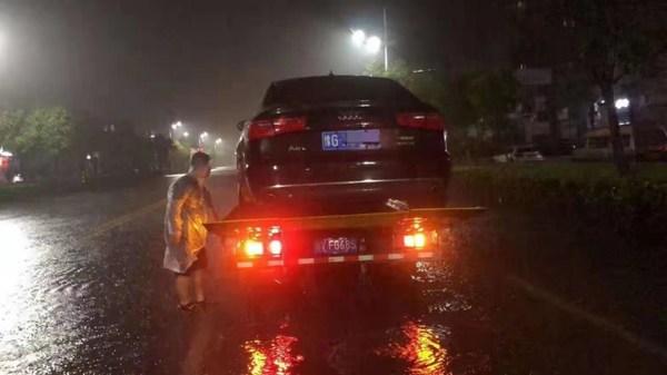 同舟共济,大家有爱 大家保险全力应对河南特大暴雨灾情