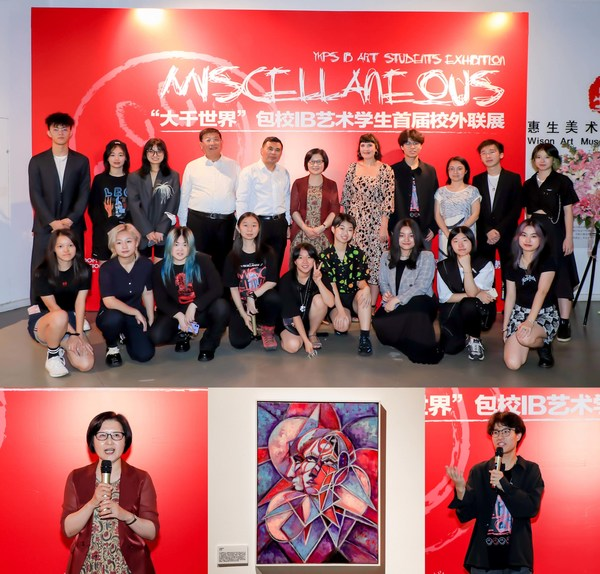 YK Pao School's First Off-Campus IB Visual Arts Exhibition Artistic Expression Unleashes at
