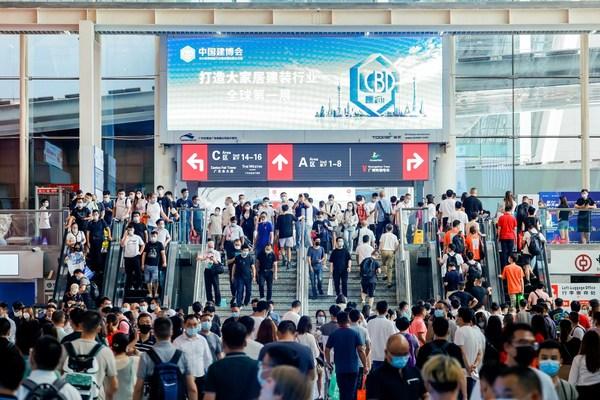 第23届中国建博会(广州)圆满闭幕
