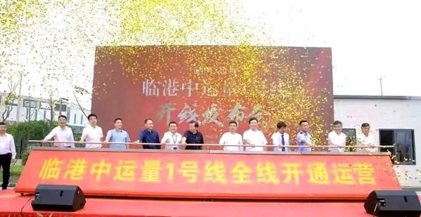 上海电气参建临港自贸区中运量1号线全线开通