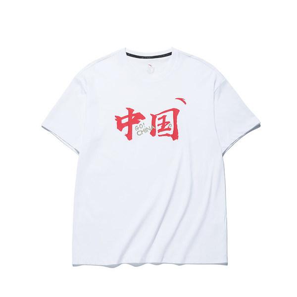 安踏中国TEE