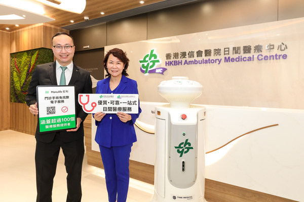 Manulife Hong Kong joins hands with Hong Kong Baptist Hospital to strengthen health solutions offering