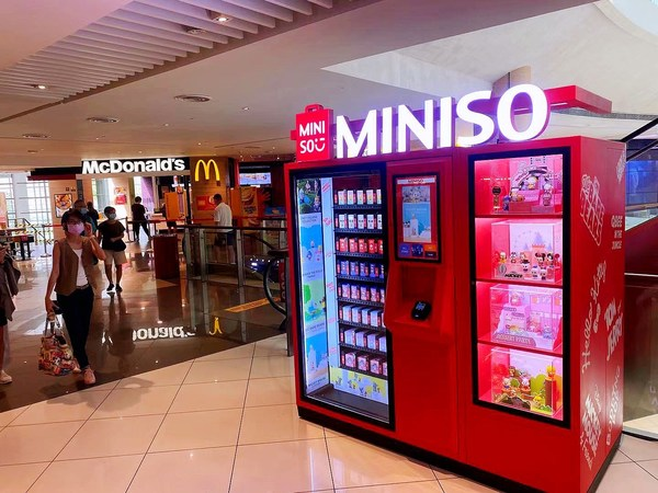MINISO Unveils First Self-Service Blind Box Vending Machine in Singapore's Suntec City Mall