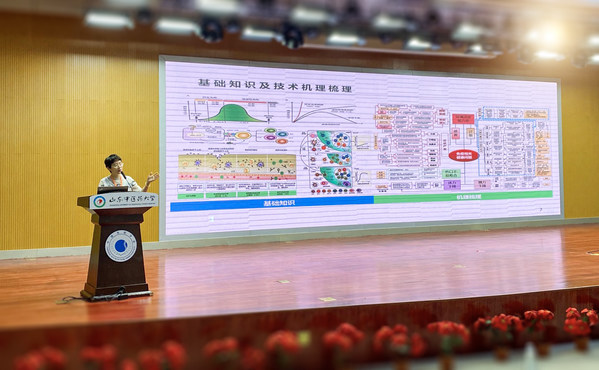 Infinitus Co-Organizes the 11th National Conference on Immunology of Traditional Chinese Medicine