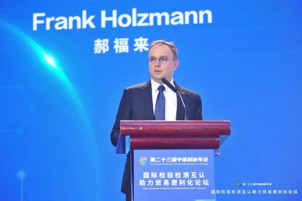 TUV莱茵集团产品服务事业群全球首席运营官兼大中华区副总裁郝福来(Frank Holzmann)