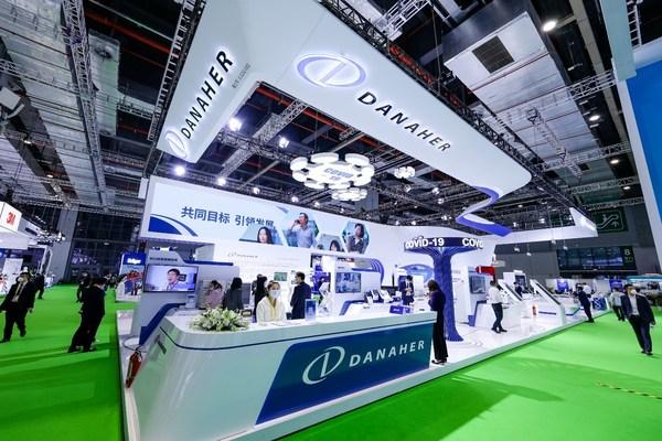 丹纳赫参展第四届进博会,赋能中国大健康生态圈建设