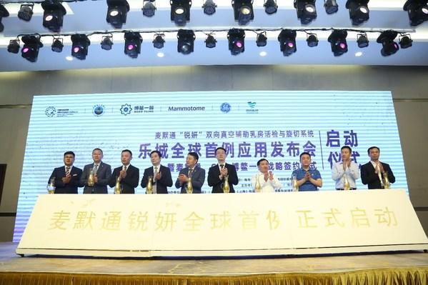 麦默通锐妍全球首例手术在海南博鳌乐城成功开展