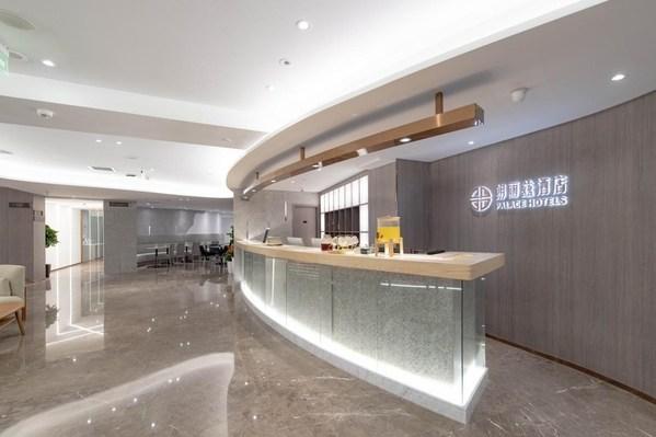 朗丽兹酒店北京亚运村鸟巢店已于7月正式开业