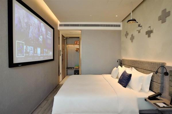 朗丽兹酒店北京亦庄桥地铁站店影音房