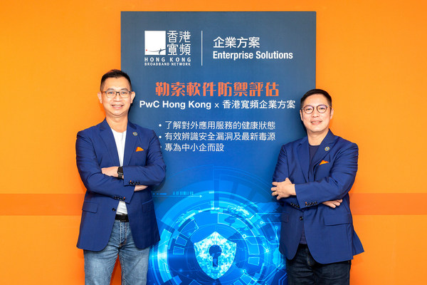 https://mma.prnasia.com/media2/1582013/danny_li_with_terry_fa_shared_the_launch_of_the_anti_ransomware_assessment_service_by_pwc_hong_kong.jpg?p=medium600
