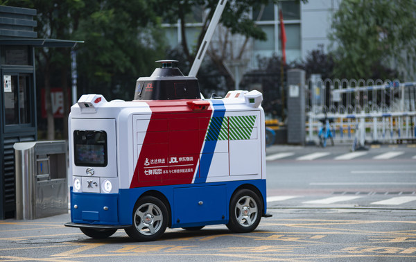 Dada Ramps Up Expansion of Autonomous Delivery in Partnership with JD