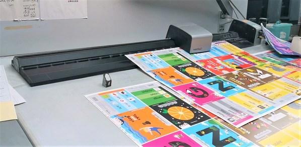 爱色丽与金博奕深化合作,实现印刷全流程自动化与数据化
