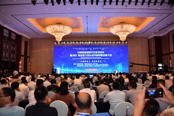 中国产业发展研究院暨商会助力包头经济高质量发展