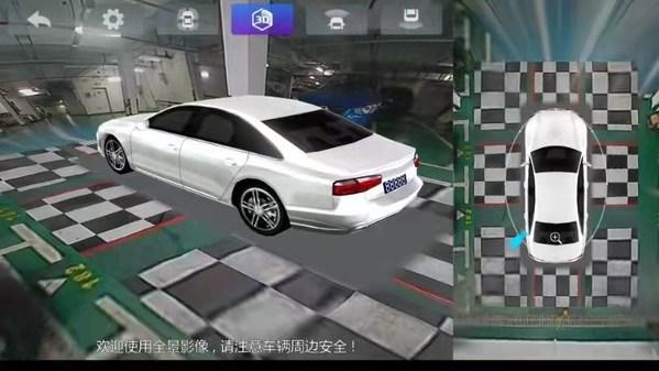 3D渲染效果图