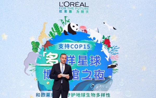 欧莱雅北亚总裁及中国首席执行官费博瑞先生发表主题演讲