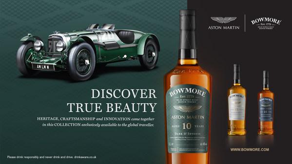 Bowmore®シングルモルトスコッチウイスキーが、アストンマーティンによる製品コレクションを紹介