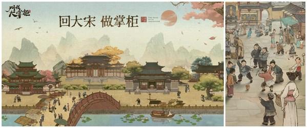 三七互娱再次入选国家文化出口重点企业 用游戏将中国文化传向世界
